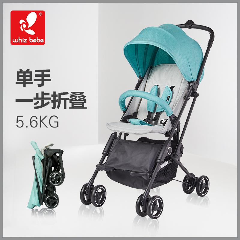 荟智可上飞机婴儿推车轻便折叠手推车免托运可坐躺胶囊车HD788