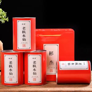 中秋送礼新茶武夷山岩茶春茶乌龙茶碳焙浓香百年老枞水仙茶叶500g