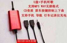 аксессуары для автозвука Honda USB AUX