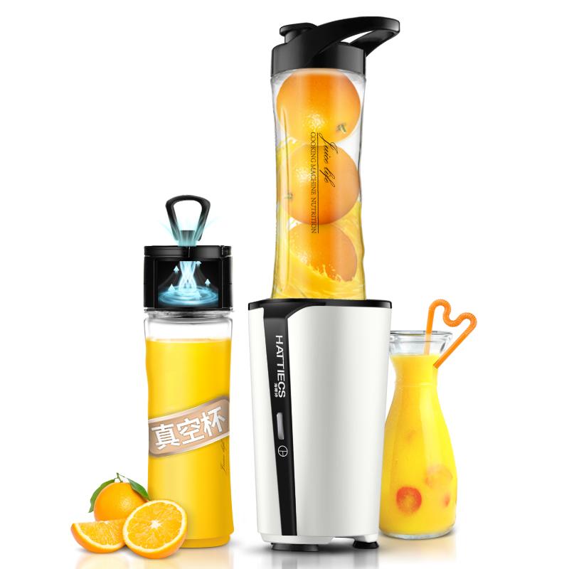 海蒂诗?便携式榨汁机家用全自动果蔬多功能果汁机迷你学生榨汁杯