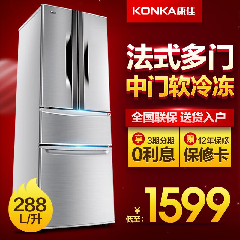 konka/康佳双门冰箱bcd288gy4s