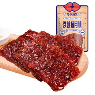 【好心情】炭烤蜜汁味猪肉脯100g