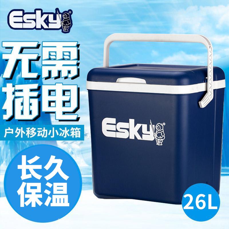 ESKY 保温箱车载车用冰块便携冷藏箱 冷暖两用冰桶保冷食物保鲜箱