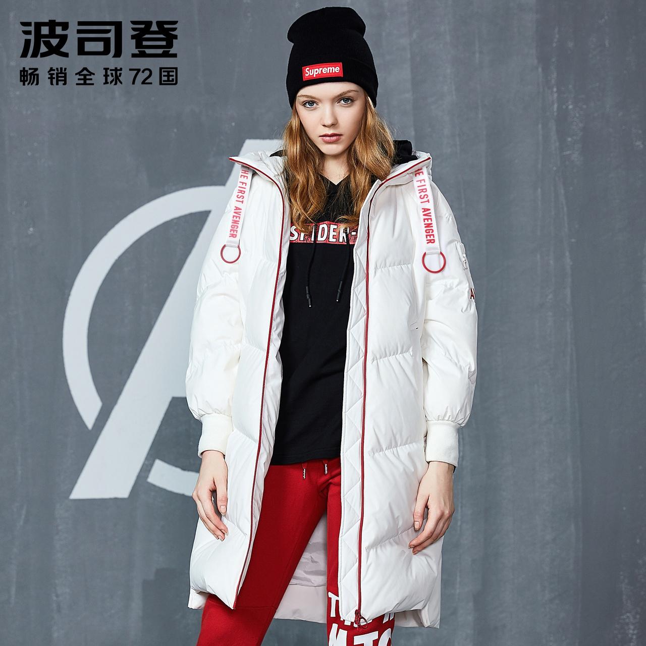 波司登女士连帽中长款羽绒服2018漫威系列潮流新款B80142520DDS