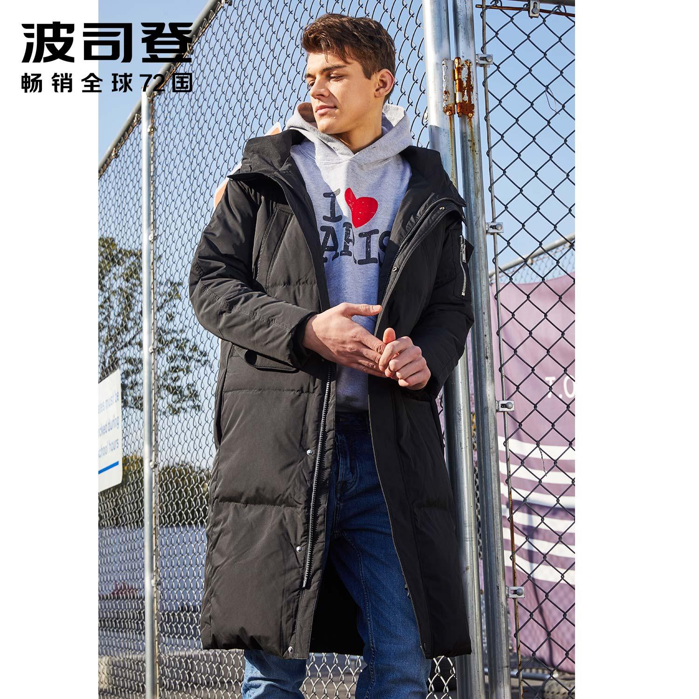 波司登加厚保暖休闲连帽超长款韩版外套男羽绒服冬装B70142133