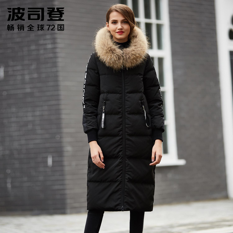 波司登冬季长款过膝修身显瘦厚款女士大毛领羽绒服女外套B1601540