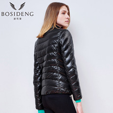 Women's down jacket Bosideng b1501022t