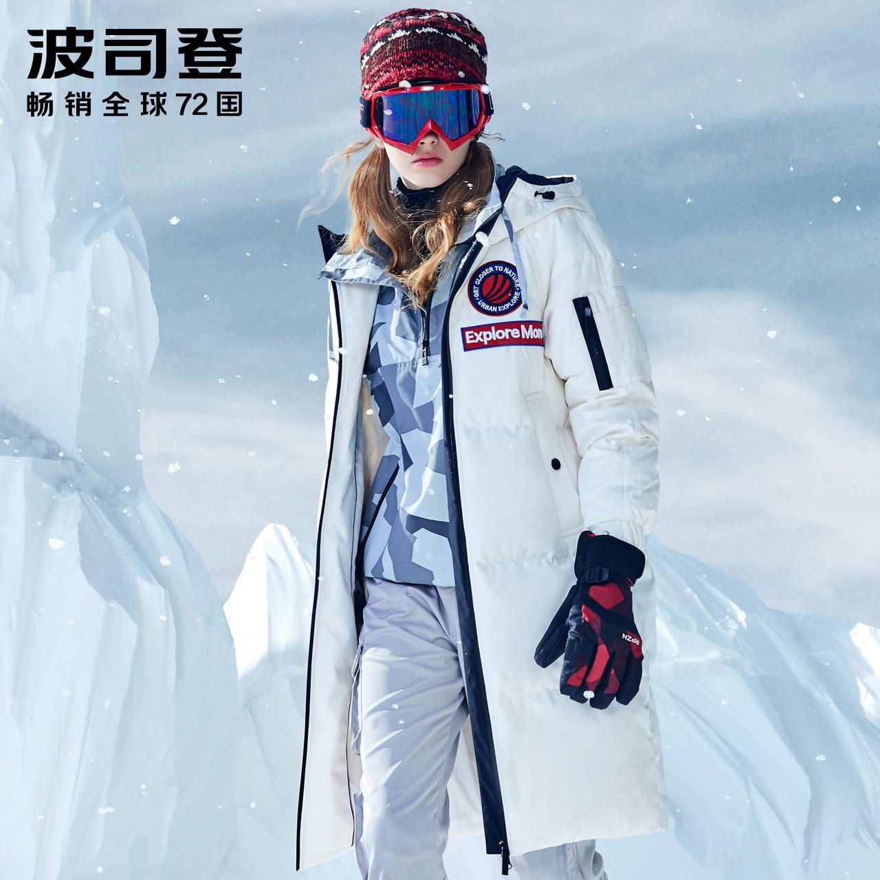 波司登鹅绒羽绒服女加厚保暖防寒服女款中长款冬天外套B80142152