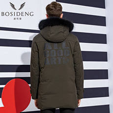 Men's down jacket Bosideng b1601123n 2016