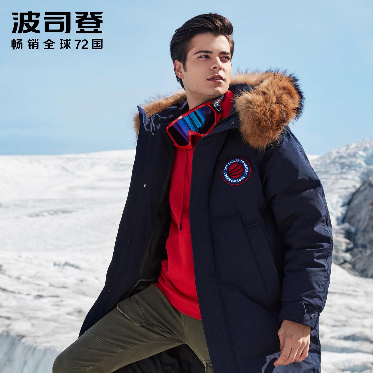 波司登男士中长款冬季羽绒服毛领连帽鹅绒加厚2018外套B80142149