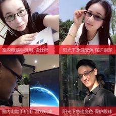 Компьютерные очки Klesia 7038