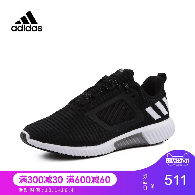 阿迪达斯男鞋2018夏新款清风运动低帮透气跑鞋轻便跑步鞋CM7405