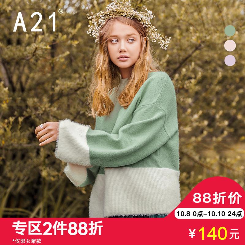 A21女款毛衣2018套头撞色宽松半高领小清新可爱女装上衣秋冬