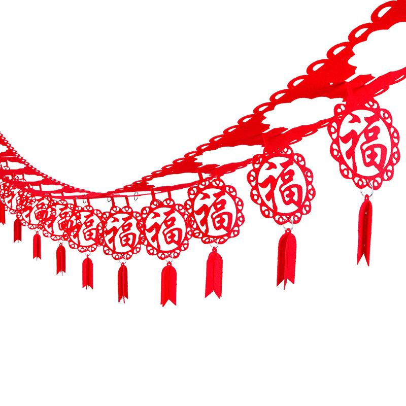 春节无纺布福字拉花新年节日挂饰商场客厅店铺喜字拉花婚房布置
