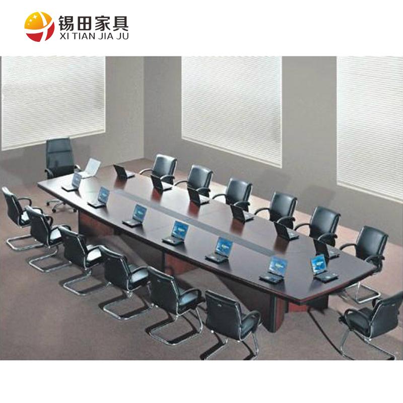 锡田办公家具实木会议桌XT-YQHYZ-021