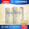 贝因美 菁爱儿童配方奶粉4段1000g*2罐