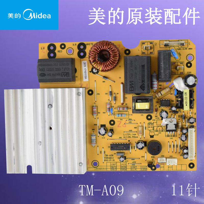 美的电磁炉主板tm-a09线路板控制板电路板11针sn216/sn216b/sn219_7折