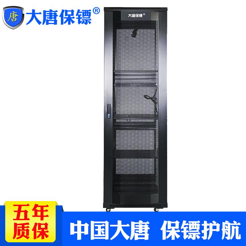 大唐保镖A36042服务器机柜 1000深2米高网络机柜42U 600宽包邮