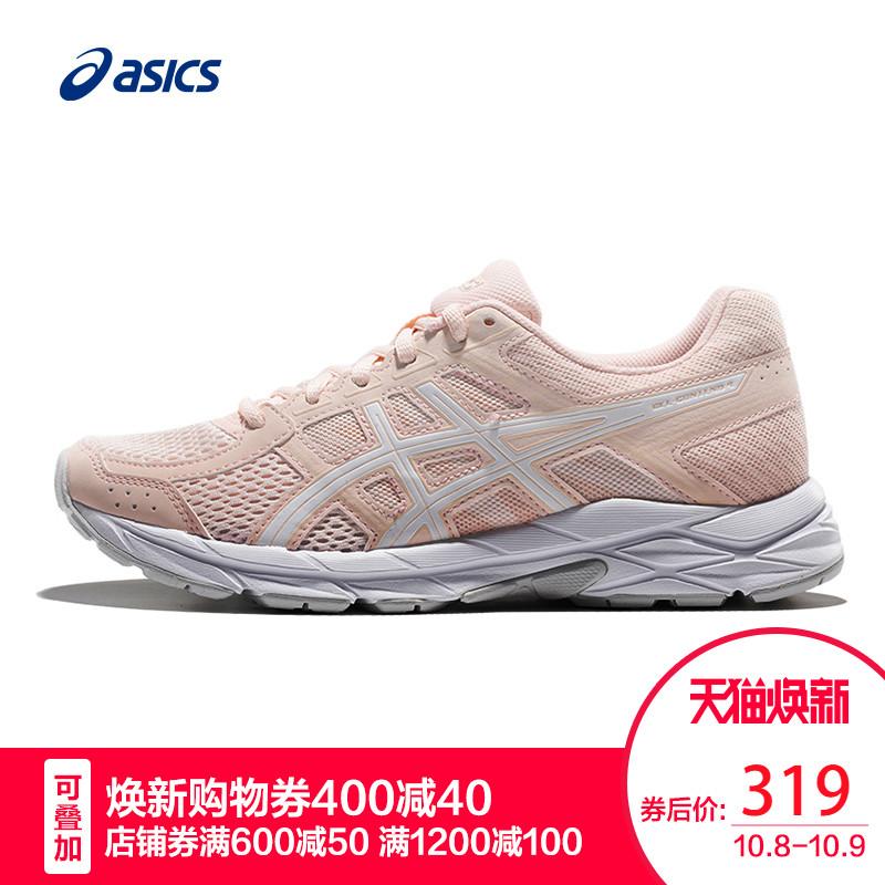 ASICS亚瑟士女鞋缓冲跑鞋运动鞋GEL-CONTEND 4跑步鞋T8D9Q-705
