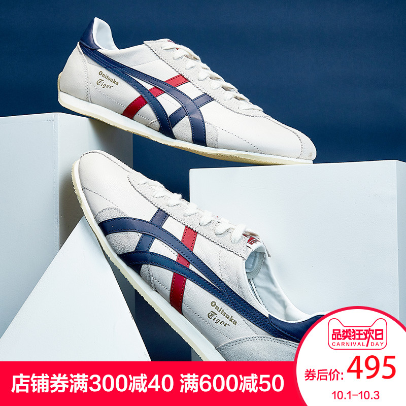 OnitsukaTiger鬼塚虎男女鞋休闲鞋RUNSPARK低帮TH201L-9950