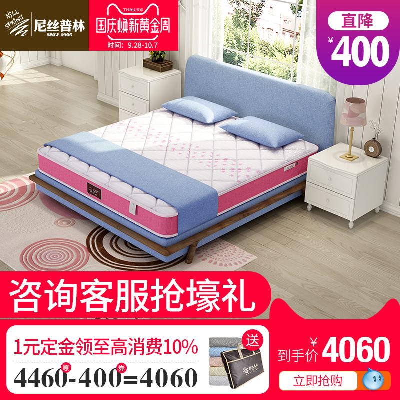 尼丝普林3D黄麻椰棕垫 乳胶弹簧席梦思1.5米软硬用儿童床垫 塞纳