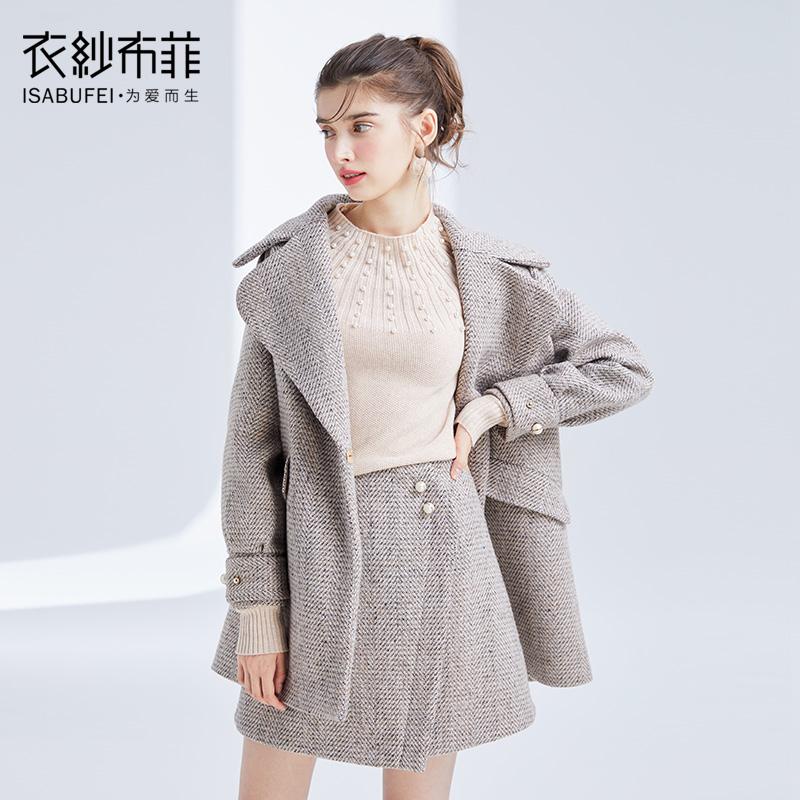 暖茉 秋装女2018新款套装时尚两件套名媛小香风外套+不规则半身裙
