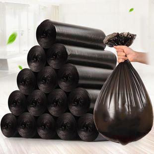 张记垃圾袋家用加厚一次性宿舍黑色手提背心式拉圾塑料袋中号大号