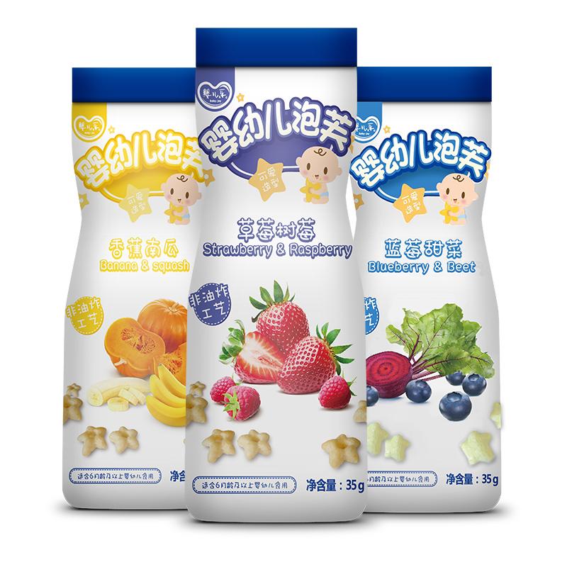 4罐装婴儿乐宝宝零食星星泡芙婴幼儿无添加无糖辅食儿童饼干6个月