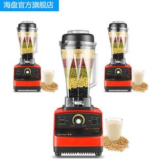 海盘豆浆机商用早餐店五谷无渣破壁机现磨家用果汁打浆料理沙冰机