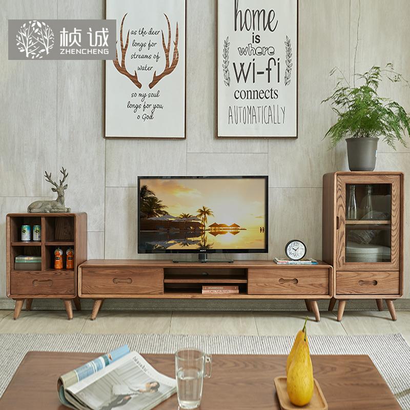 北欧全实木电视柜现代简约客厅家具套装组合小户型卧室地柜无辅材