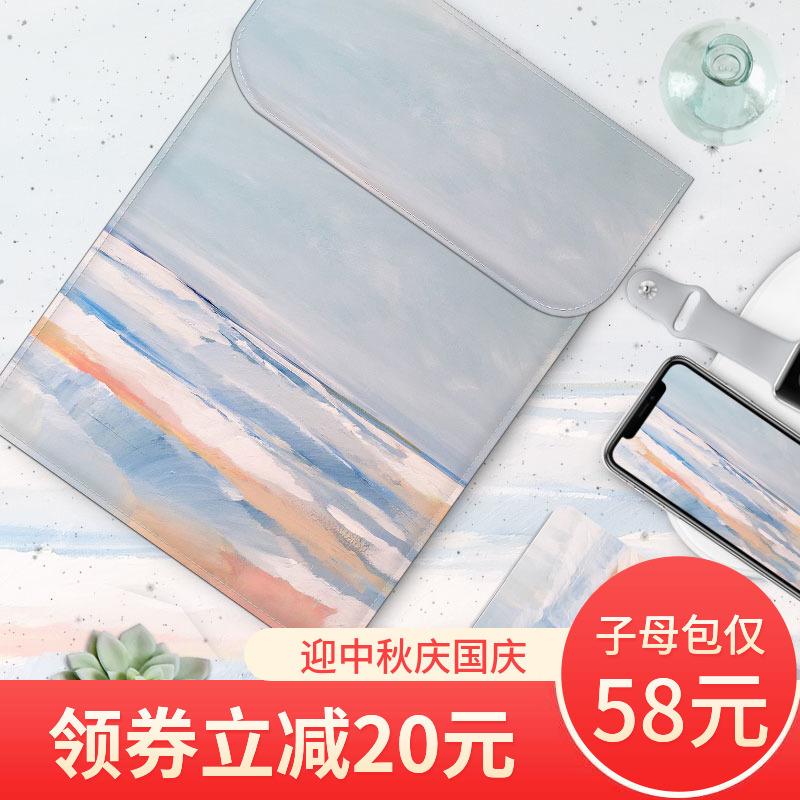 微软SurfacePro5内胆包pro4外壳保护套pro3新款laptop平板12电脑包book2个性创意保护包