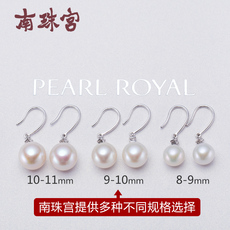 Серьги South Pearl Palace e001kd 18K