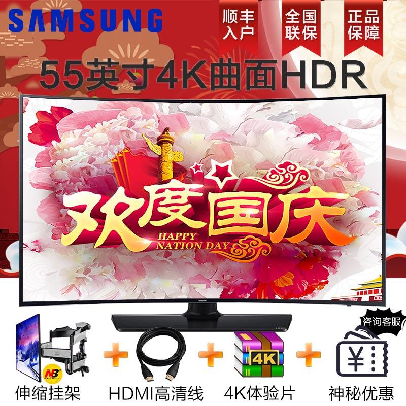 Samsung-三星 UA55KUC31SJXXZ 55英寸高清4K智能曲面液晶网络电视