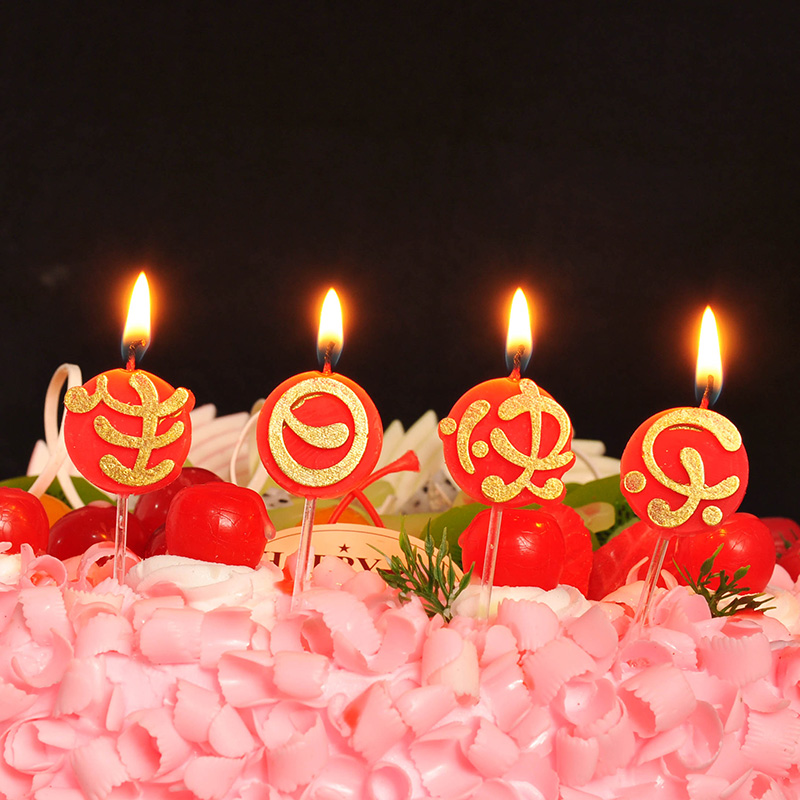 USD 600 Happy Birthday Cake Candles Classmates Friends Mom And Dad