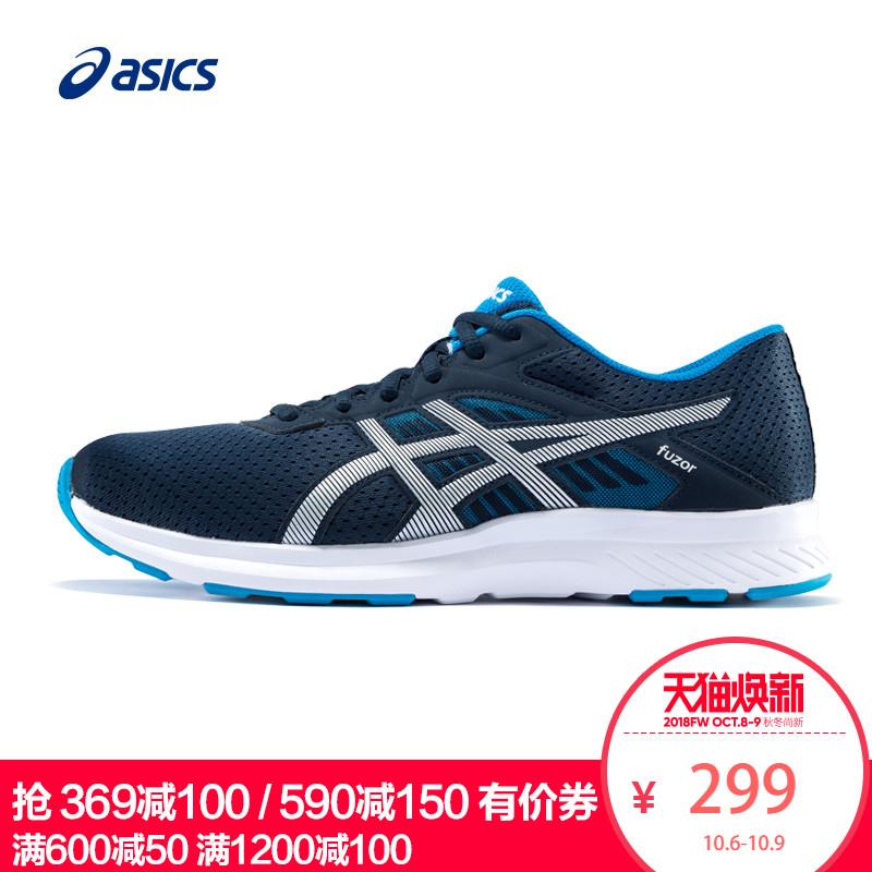 ASICS亚瑟士 fuzor 轻量缓冲跑鞋耐磨透气跑步鞋男运动鞋 T6H4N