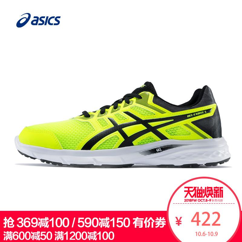 ASICS亚瑟士GEL-EXCITE 5 缓冲跑鞋透气轻便跑步鞋运动鞋男T7F3N