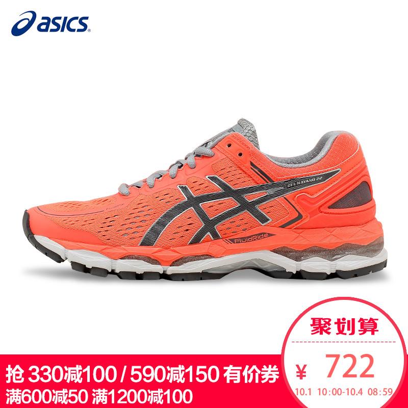 ASICS亚瑟士 GEL-KAYANO 22 支撑稳定跑鞋女专业运动鞋T597N