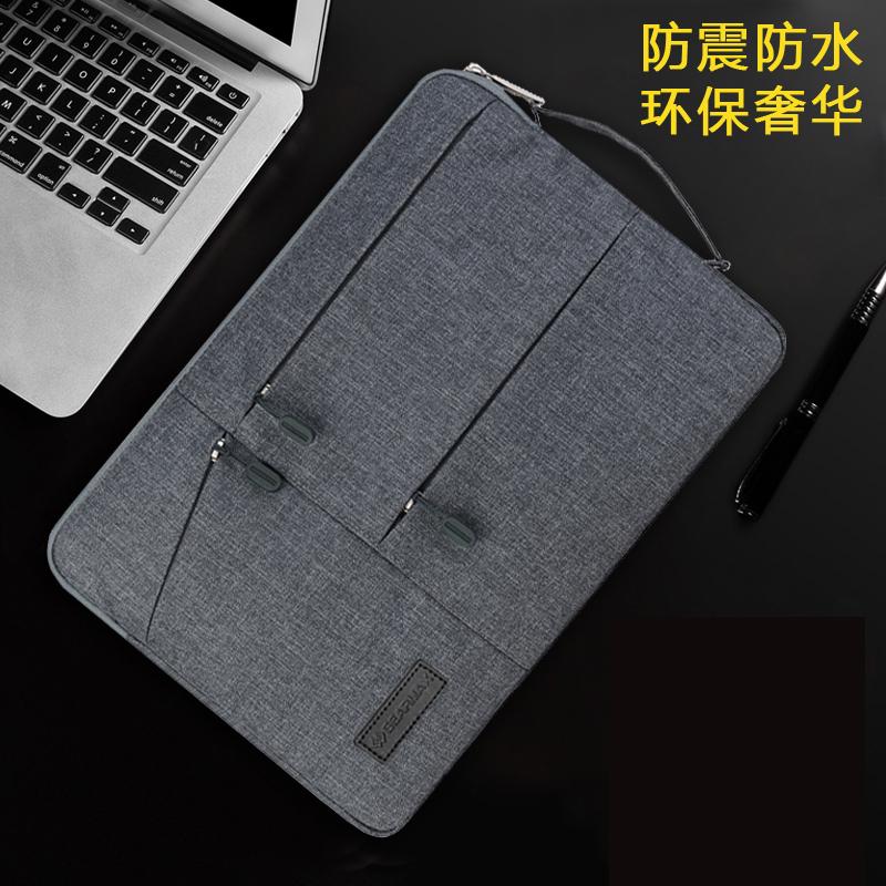new surface pro内胆包 book平板电脑 laptop保护套 pro4-3 配件