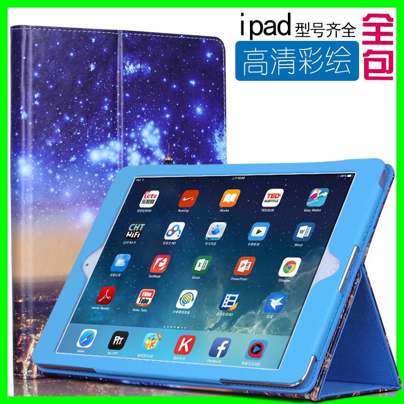 苹果ipad mini2保护套A1432皮套piad4迷你3平板电脑7.9英寸壳子1外套MD531ZP ME279CH-A套子16G-32G-64G-128G