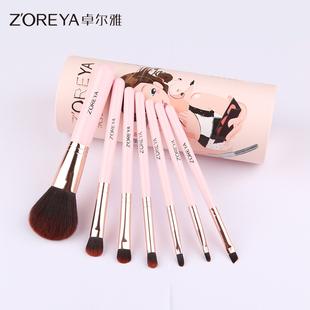 ZOREYA 7支粉色环保纸筒化妆刷套装全套初学者粉刷工具刷子眼影刷