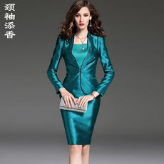 Office suit Neck sleeves tensa j7100004a