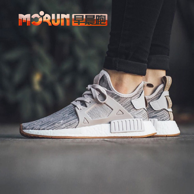 All beautiful UA NMD XR1 PK W Triple White that many people