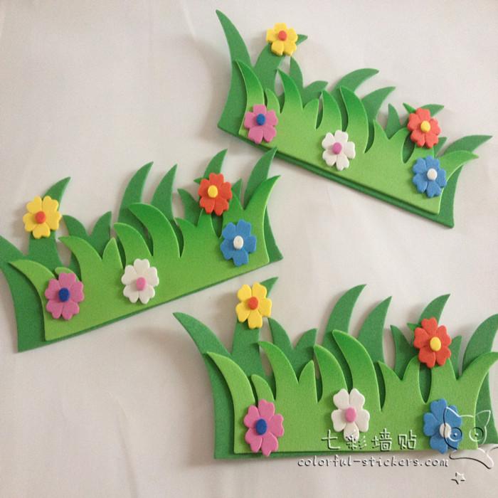 幼儿园装饰用品批发 教室主题墙面布置 手工材料泡沫小花栅栏贴画