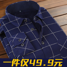 Shirt Power mouse New lattice/002