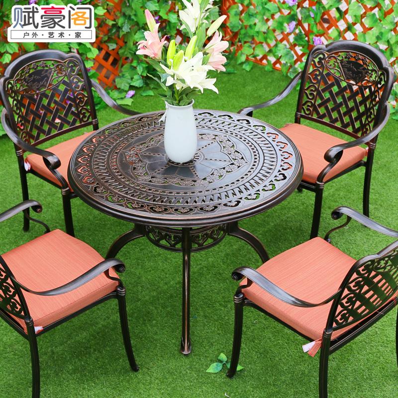 户外铸铝桌椅组合室外庭院家具铁艺休闲花园露天阳台桌椅三五件套