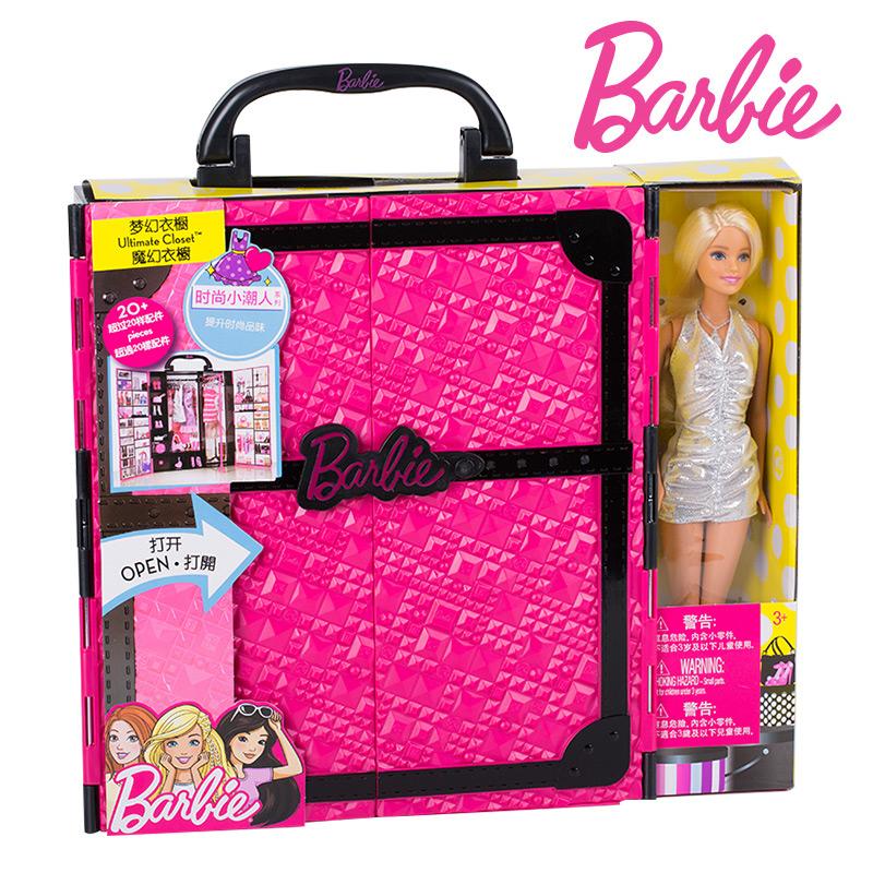 正版芭比娃娃套装女孩公主大礼盒别墅城堡梦幻衣橱洋娃娃生日礼物
