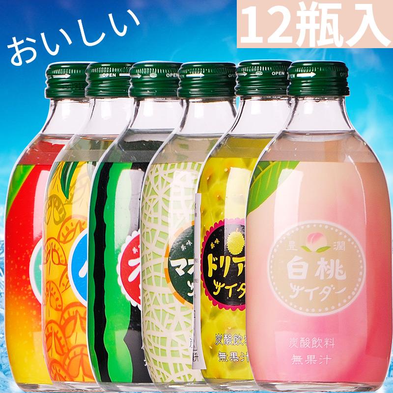 日本进口友傑友升果汁味碳酸汽水饮料12瓶多种口味白桃子网红饮品