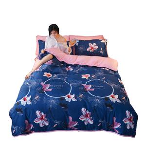 网红床上四件套简约女冬季磨毛加绒加厚珊瑚绒双面法兰绒床单被套