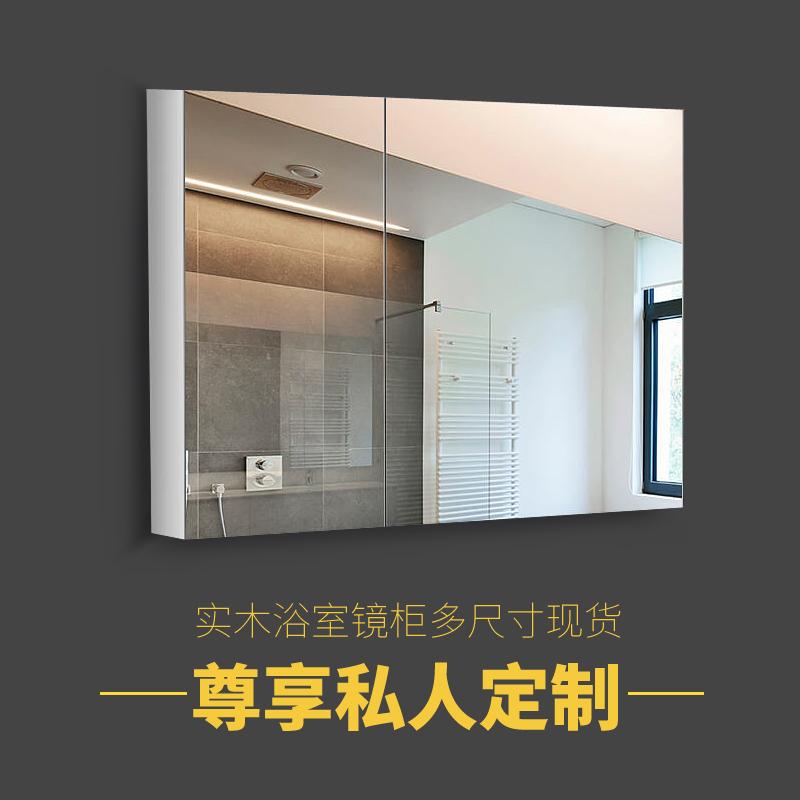 浴室镜柜 镜箱挂墙式镜前柜壁挂镜子带储物带灯 实木镜面柜卫生间