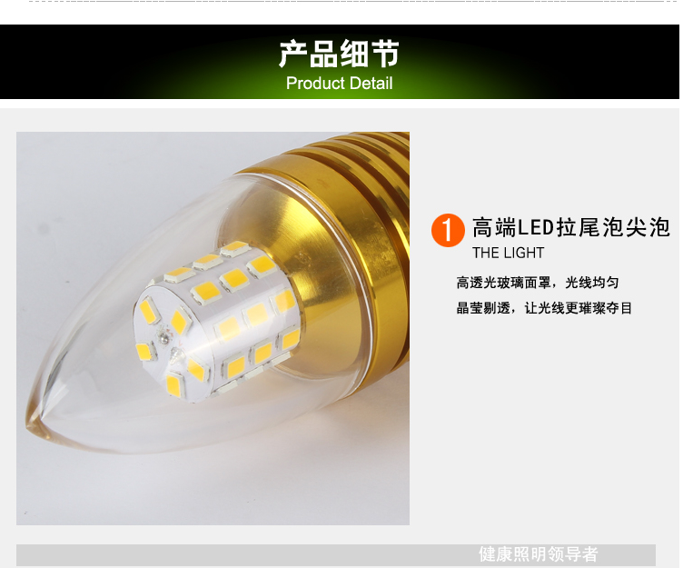 LED-светильник Transportation lighting  E14 LED E12e27 7W 9W - 3